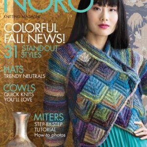Noro Magazine 17