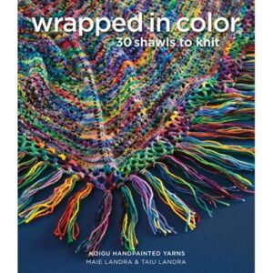 Koigu Wrapped in Color 12 pack